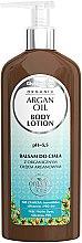Parfums et Produits cosmétiques Lotion à l'huile d'argan pour corps - GlySkinCare Argan Oil Body Lotion