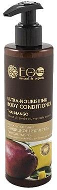 Lotion corporelle nourrissante aux huiles de mangue et amande - ECO Laboratorie