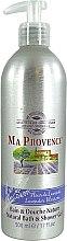 Parfums et Produits cosmétiques Gel douche et bain, Fleur de lavande - Ma Provence Bath & Shower Gel Lavender