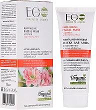 Parfums et Produits cosmétiques Masque vitaminé à effet thermo à l'extrait de curcuma - ECO Laboratorie Revitalizing Facial Mask Vitamin With Termo-Effect