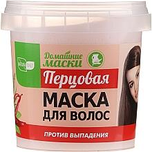 Parfums et Produits cosmétiques Masque au poivre pour cheveux ''Masques faits maison'' - NaturaList