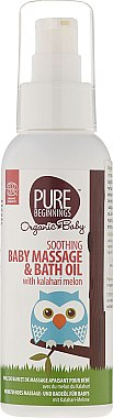 Huile de bain et de massage pour bébé - Pure Beginnings Soothing Baby Massage and Bath Oil — Photo N1