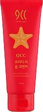 Parfums et Produits cosmétiques Mousse nettoyante au collagène marin pour visage - 9CC Purity Sea Foam Cleanser