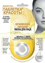 Parfums et Produits cosmétiques Masque à l'extrait de miel et vitamine C pour visage - FitoKosmetik Beauty Pill