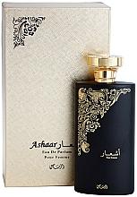 Parfums et Produits cosmétiques Rasasi Ashaar Pour Femme - Eau de Parfum