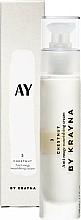 Parfums et Produits cosmétiques Crème à l'extrait de châtaigne pour visage - Krayna AY 3 Chestnut Cream