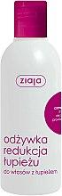 Parfums et Produits cosmétiques Après-shampooing au radis noir - Ziaja Conditioner
