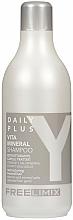 Parfums et Produits cosmétiques Shampooing à la vitamine E - Freelimix Daily Plus Vita Mineral Shampoo
