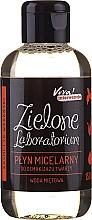 Parfums et Produits cosmétiques Eau micellaire démaquillante au jus d'aloe vera et menthe - Zielone Laboratorium