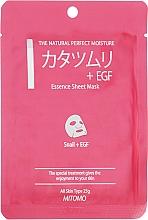 Parfums et Produits cosmétiques Masque tissu à l'extrait d'escargot pour visage - Mitomo Essence Sheet Mask Snail + EGF