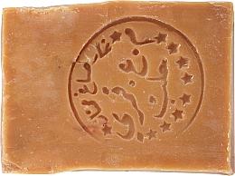 Parfums et Produits cosmétiques Savon à l'huile de laurier - Alepia Soap 40% Laurel