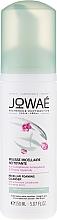 Parfums et Produits cosmétiques Mousse micellaire nettoyante à la pivoine pour visage - Jowae Micellar Foaming Cleanser