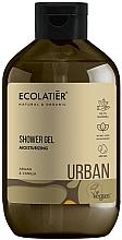 Parfums et Produits cosmétiques Gel douche bio à l'extrait de vanille et argan - Ecolatier Urban Shower Gel