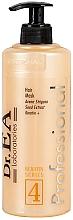 Parfums et Produits cosmétiques Masque à la kératine pour cheveux - Dr.EA Keratin Series 4 Hair Mask