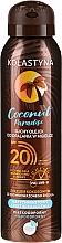 Parfums et Produits cosmétiques Huile sèche bronzante pour corps - Kolastyna Coconut Paradise Oil SPF20
