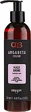 Parfums et Produits cosmétiques Masque à l'huile d'amande douce pour cheveux - Dikson Argabeta Color Mask Shine