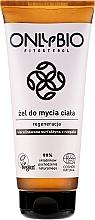Parfums et Produits cosmétiques Gel régénérant pour corps - Only Bio Fitosterol Regeneration Body Gel