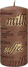 Parfums et Produits cosmétiques Bougie parfumée, 7x14 cm, marron - Artman Coffee