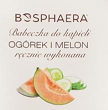 """Parfums et Produits cosmétiques Bombe de bain """"Concombre et melon"""" - Bosphaera"""
