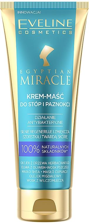 Crème-masque à l'huile d'olive pour pieds et ongles - Eveline Cosmetics Egyptian Miracle