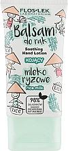 Parfums et Produits cosmétiques Baume à l'huile de riz pour mains - Floslek Soothing Hand Lotion Rice Milk