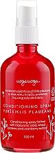 Parfums et Produits cosmétiques Après-shampooing spray à l'acide hyaluronique et extrait de canneberge - Uoga Uoga Hair Spray With Cranberry Extract