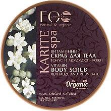 Parfums et Produits cosmétiques Gommage aux vitamines pour le corps - ECO Laboratorie Karite SPA Body Scrub