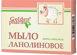 Parfums et Produits cosmétiques Savon à la lanoline - Golden Pharm
