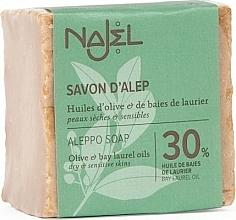 Parfums et Produits cosmétiques Savon d'Alep à l'huile d'olive et de baies de laurier 30% - Najel Savon D'alep Aleppo Soap 30 %