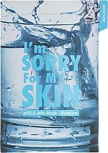 Parfums et Produits cosmétiques Masque tissu à l'extrait d'aloe vera pour visage - Ultru I'm Sorry For My Skin pH5.5 Jelly Mask Moisture