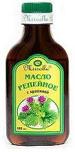 Parfums et Produits cosmétiques Huile de bardane pour cheveux - Mirrolla