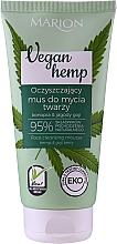 Parfums et Produits cosmétiques Mousse lavante à l'huile de chanvre et baie de goji pour visage - Marion Vegan Hemp Hemp & Goji Face Cleansing Mousse