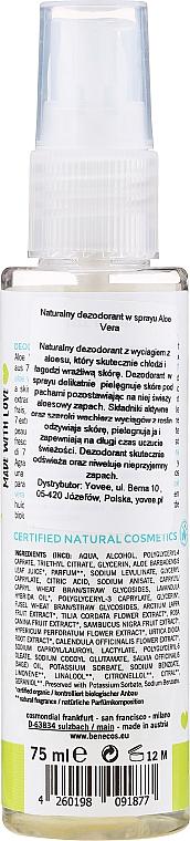 Déodorant spray - Benecos Natural Care Aloe Vera Deo Spray — Photo N2