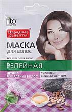 Parfums et Produits cosmétiques Masque à l'extrait de bardane pour cheveux - Fito Kosmetik