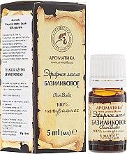 Parfums et Produits cosmétiques Huile essentielle de basilic 100% naturelle - Aromatika