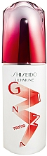 Parfums et Produits cosmétiques Concetré activateur à l'eau de rose pour visage - Shiseido Ultimune Power Infusing Concentrate Ginza Limited Edition