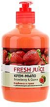 Parfums et Produits cosmétiques Savon liquide crémeux au lait de riz hydratant - Fresh Juice Strawberry&Guava