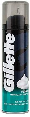 Mousse à raser - Gillette Classic Sensitive Skin Shave Foam for Men