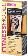 Parfums et Produits cosmétiques Argile noir raffermissante avec complexe minéral pour visage - FitoKosmetik Hair Fitness Model
