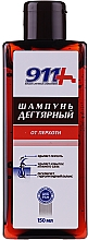 Parfums et Produits cosmétiques Shampooing ani-pelliculaire - 911