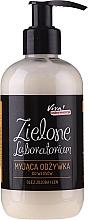 Parfums et Produits cosmétiques Après-shampooing à l'huile de jojoba et extrait de lin - Zielone Laboratorium