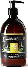 Parfums et Produits cosmétiques Savon liquide à l'huile d'olive pour visage et corps, Citronnelle - Saryane Olive & Moi Liquid Soap