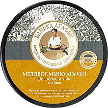 Parfums et Produits cosmétiques Savon au miel pour corps et cheveux - Les recettes de babouchka Agafia