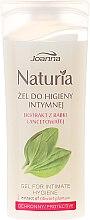 Parfums et Produits cosmétiques Gel d'hygiène intime à l'extrait de plantain - Joanna Naturia
