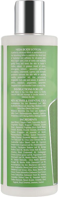 Lotion au neem pour corps - Ayumi Neem & Tea Tree Body Lotion — Photo N2