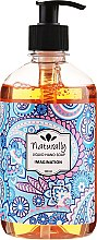 Parfums et Produits cosmétiques Savon liquide à l'huile de vétiver et néroli pour mains - Naturally Hand Soap Imagination