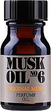 Parfums et Produits cosmétiques Huile parfumée au musc - Gosh Musk Oil No.6 Perfume Oil