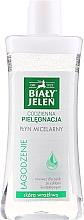 Parfums et Produits cosmétiques Eau micellaire au panthénol - Bialy Jelen Hypoallergenic Micellar Water