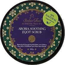 Parfums et Produits cosmétiques Gommage apaisant aromatique à l'huile de son de riz et à l'aloès pour les pieds - Sabai Thai Rice Milk Aroma Soothing Foot Scrub