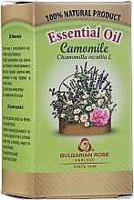 Parfums et Produits cosmétiques Huile essentielle de camomille - Bulgarian Rose Camomile Essential Oil